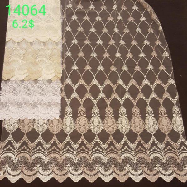 IMG-20180521-WA0034